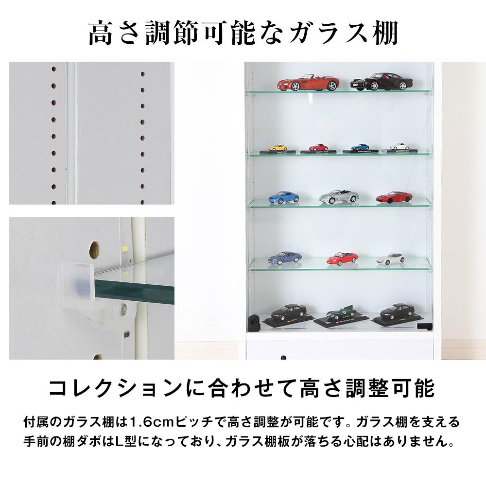コレクションラック レギュラー 専用ガラス棚 幅55cm×奥行29cm -フィギュアラック ザ サード-