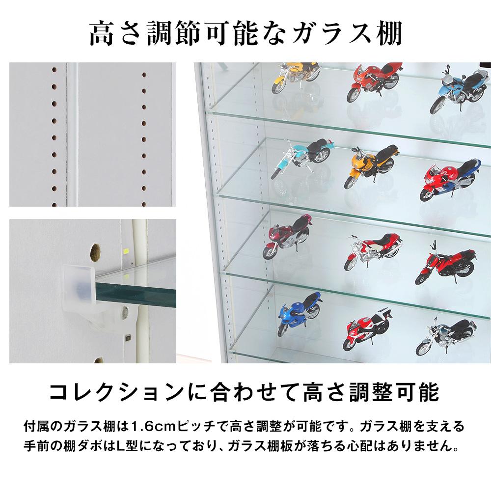 コレクションラック レギュラー 専用ガラス棚 幅55cm×奥行19cm -フィギュアラック ザ サード-
