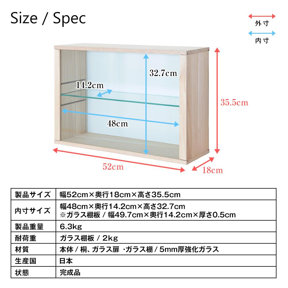両面ガラス扉卓上コレクションケース スタンド 幅52cm×奥行18cm ねんどろいど ミニチュアフィギュア コレクションケース・卓上