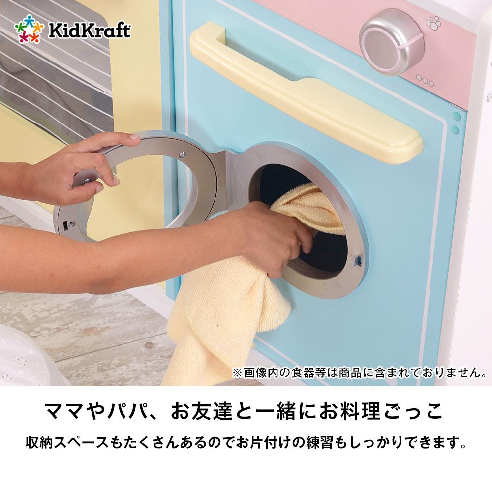KidKraft(キッドクラフト) アップタウン デラックス パステルキッチン 【正規品】