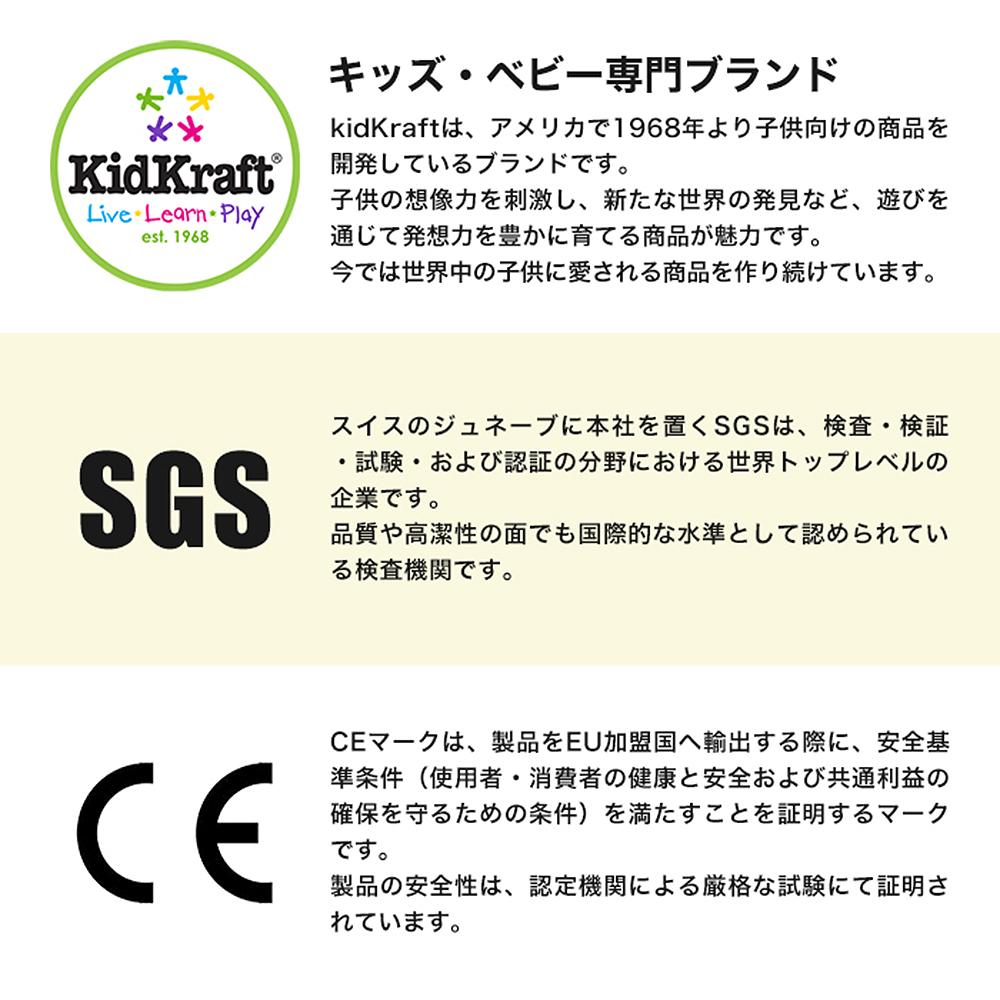 KidKraft(キッドクラフト) アップタウン ナチュラルキッチン 【正規品】