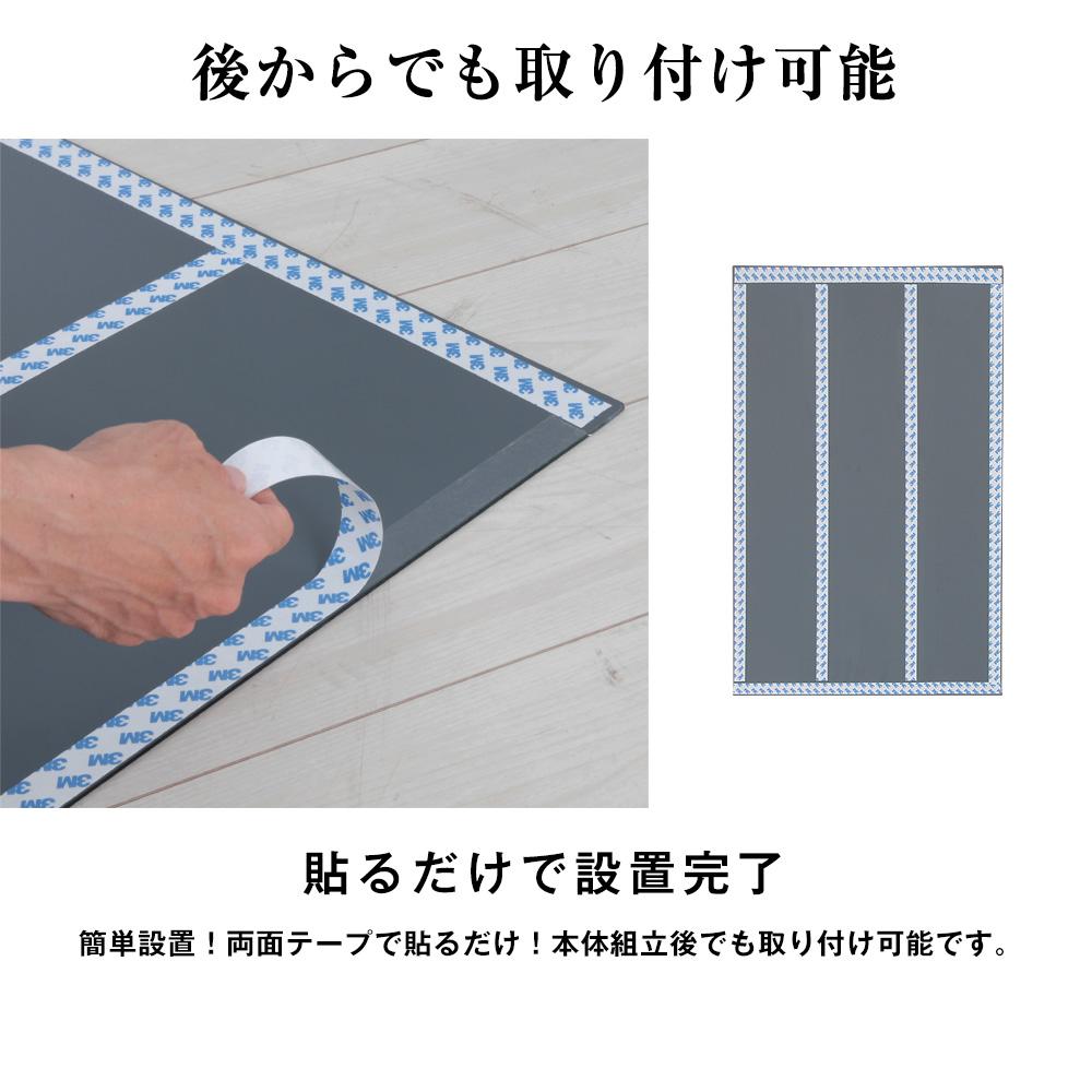コレクションラック レギュラー 専用背面ミラー 1枚 -フィギュアラック ザ サード-