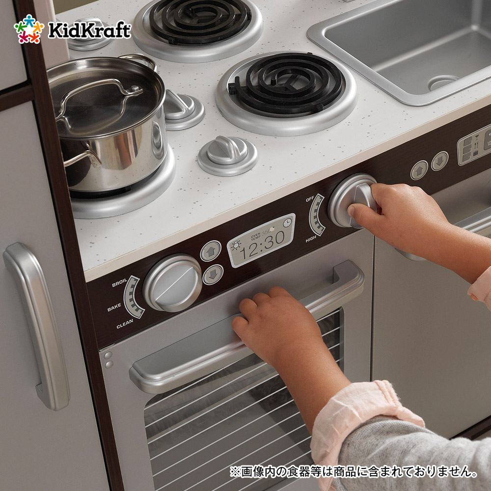 KidKraft(キッドクラフト) アップタウン エスプレッソキッチン 【正規品】