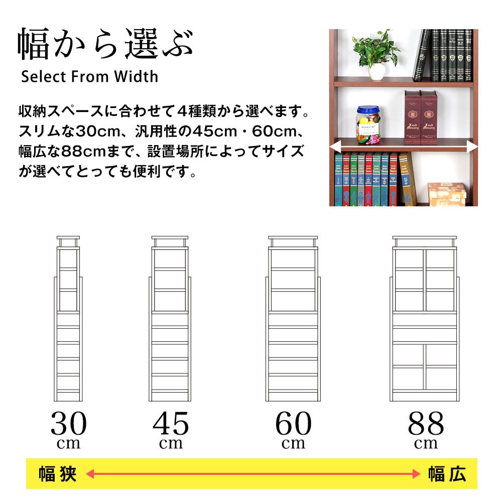 天井つっぱりラック TEN 幅30cm×奥行17cm 書棚 収納棚 収納ラック 壁面収納・突っ張り壁面キャビネット