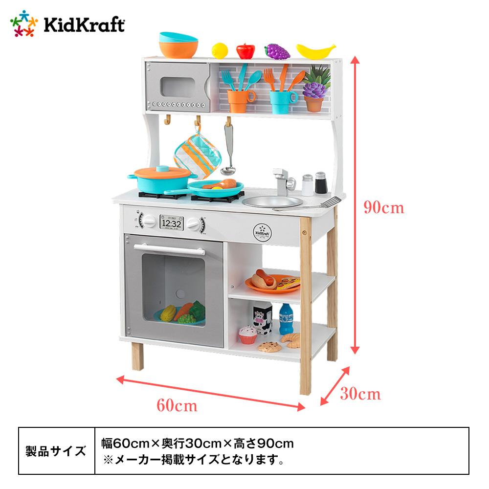 KidKraft(キッドクラフト) 初めてのキッチン 【正規品】