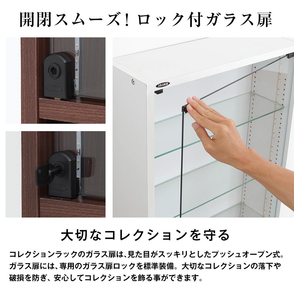 コレクションラック レギュラー ロータイプ 幅55cm×奥行29cm -フィギュアラック ザ サード-
