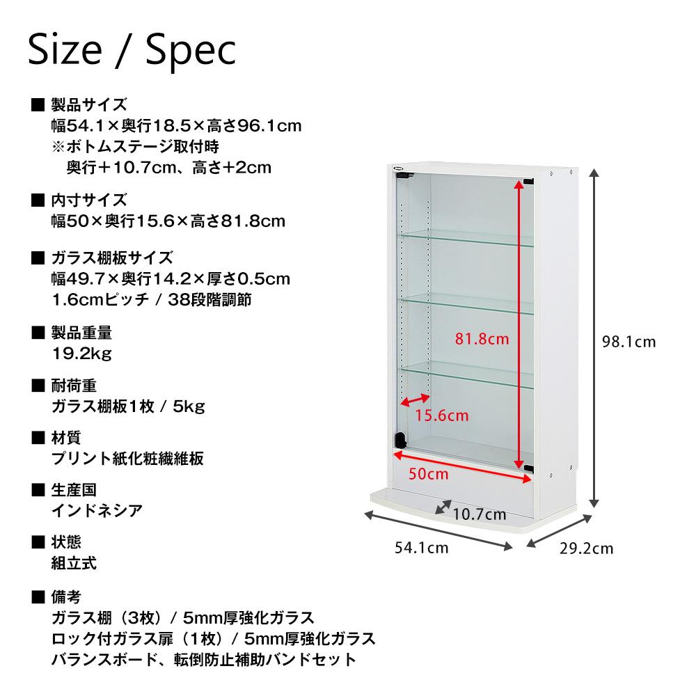 コレクションラック レギュラー ロータイプ 幅55cm×奥行19cm -フィギュアラック ザ サード-