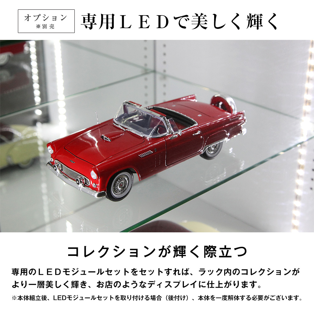 コレクションラック レギュラー ハイタイプ 幅55cm×奥行29cm -フィギュアラック ザ サード-