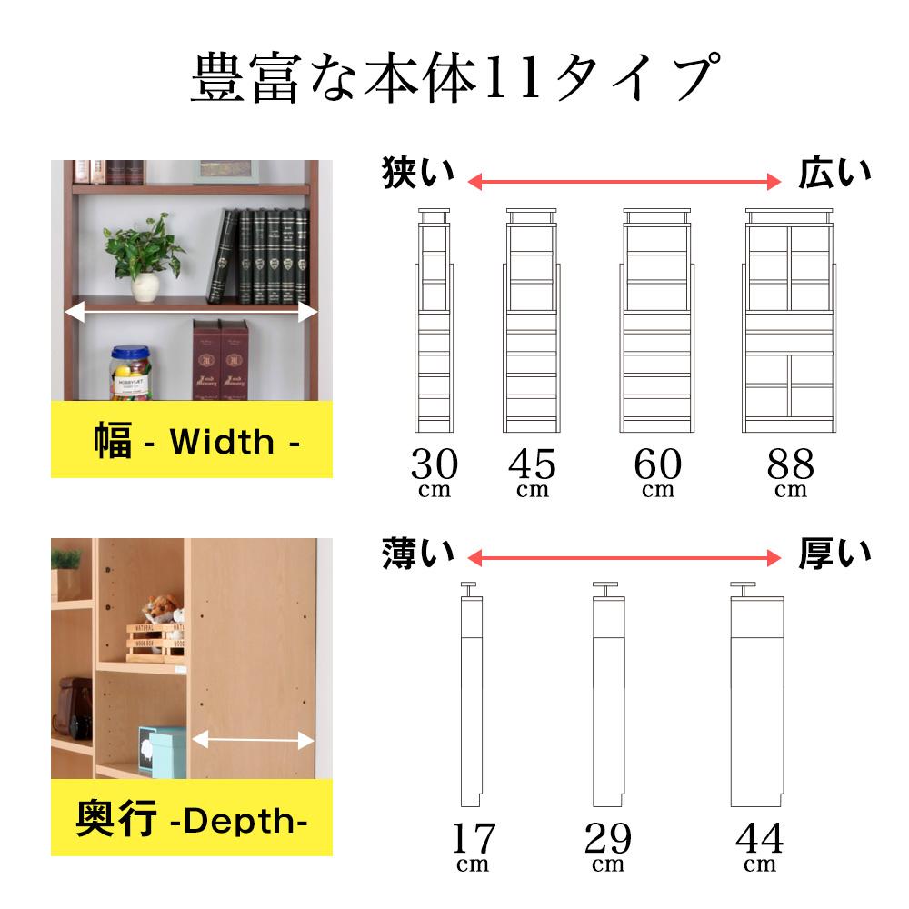 天井つっぱりラック TEN 幅60cm×奥行29cm 書棚 収納棚 収納ラック 壁面収納・突っ張り壁面キャビネット