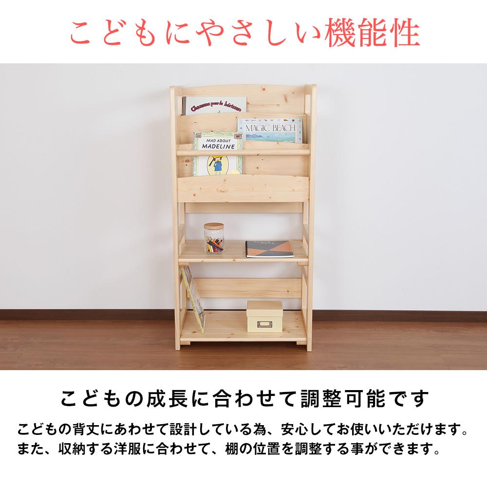 【アウトレット】 天然木シリーズ マガジンラック