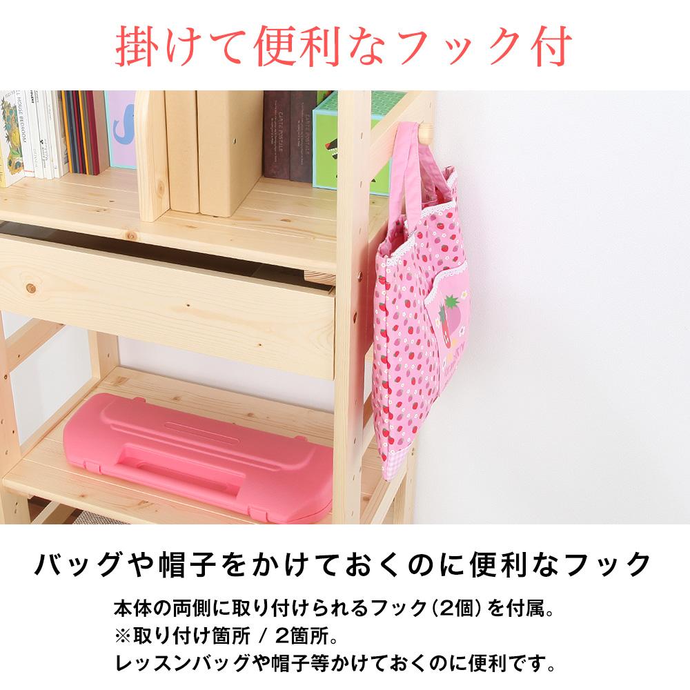 【アウトレット】 天然木シリーズ ブックラック