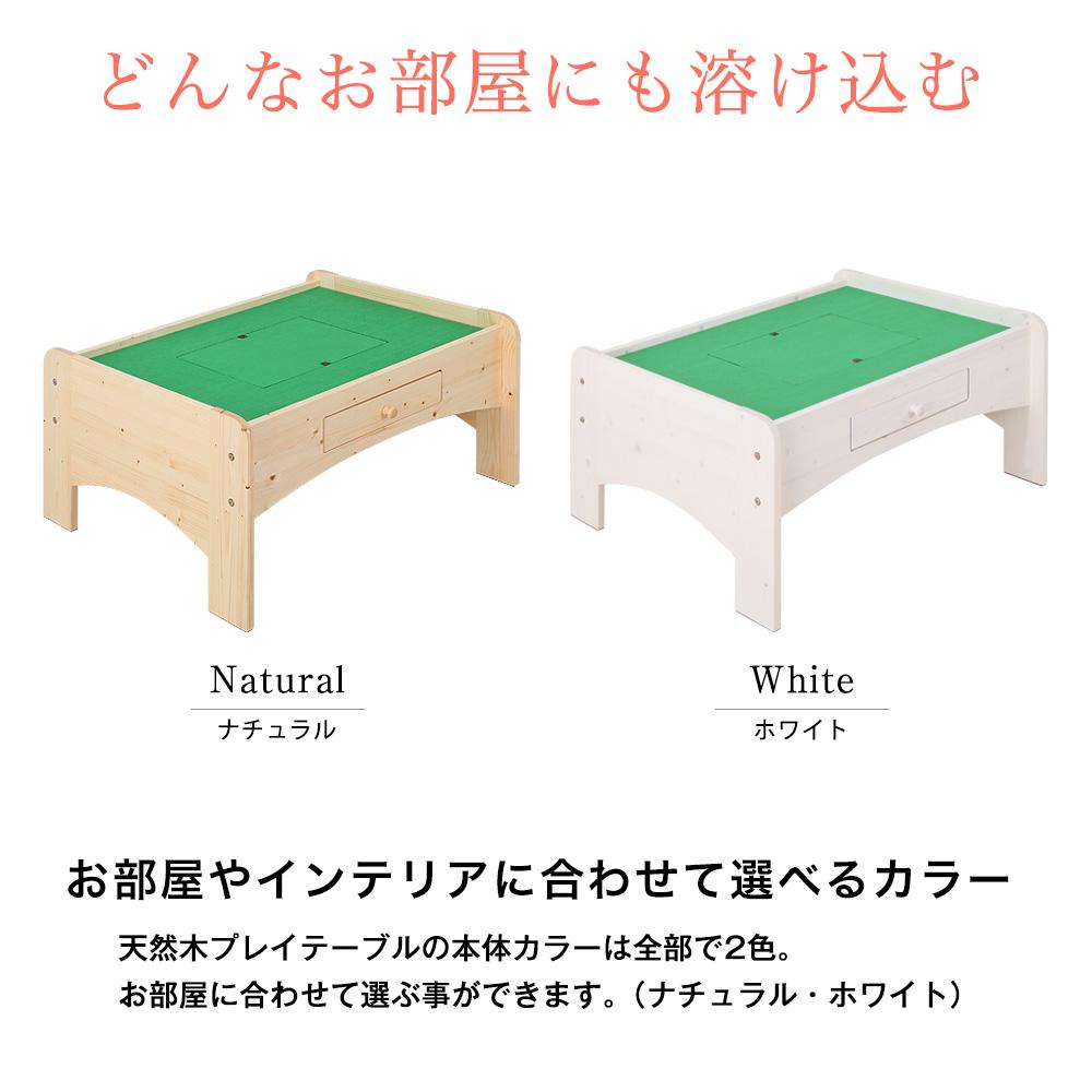 天然木プレイテーブル幅90cmタイプ -ニコ- キッズテーブル デスク