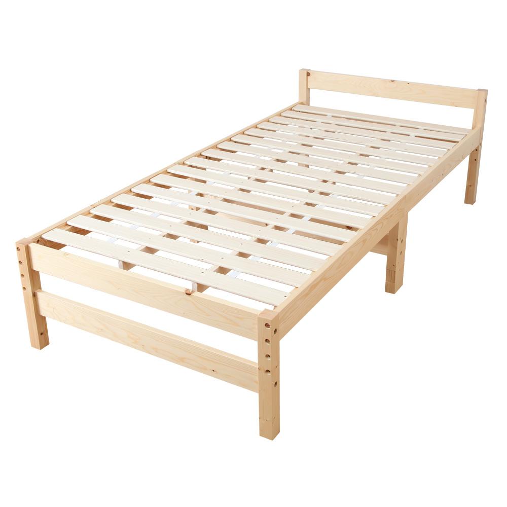 高さ調節できる天然木すのこベッド シングルベッド オルカ 高さ3段階調節