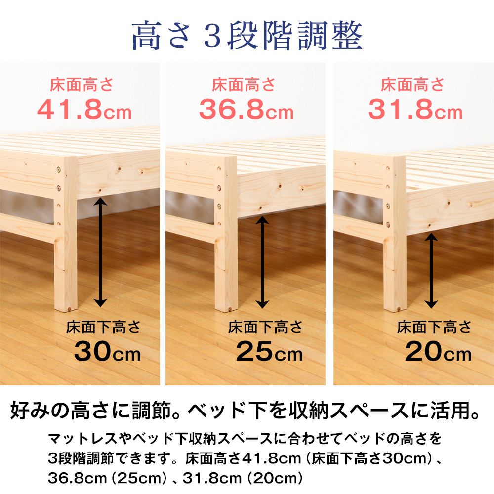 マットレス付ベッド 天然木すのこベッド 高さ3段階調節 すのこベッド アブサロム+圧縮ロールボンネルコイルマットレス付 シングルベッド 厚さ16.5cmマットレス スプリングコイル 硬めの寝心地