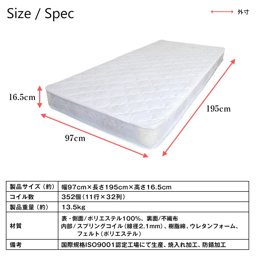 マットレス付ベッド 高さ調節できる檜すのこベッド 高さ3段階調節 モイ+圧縮ロールボンネルコイルマットレス付 シングルベッド 厚さ16.5cmマットレス スプリングコイル 硬めの寝心地 檜フレーム