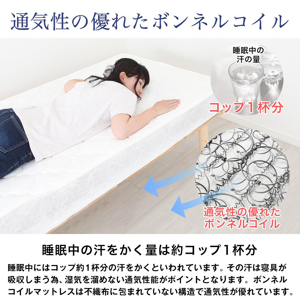 マットレス付ベッド 耐荷重250kg 高さ4段階調節できる天然木すのこベッド シュガー+圧縮ロールボンネルコイルマットレス付 シングルベッド 厚さ16.5cmマットレス スプリングコイル 硬めの寝心地