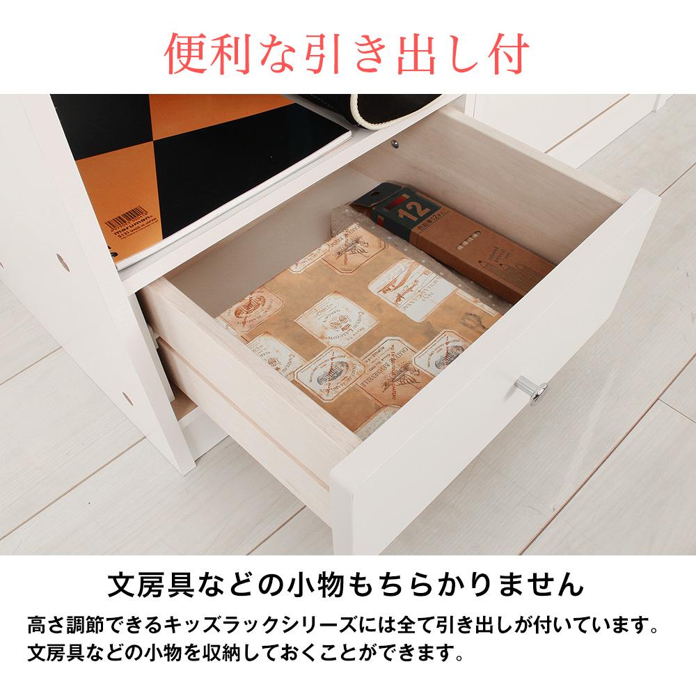 高さ調節可能なキッズラック ブックラック ナチュラル 幅45cm×奥行35cm 本棚 教科書 子供部屋