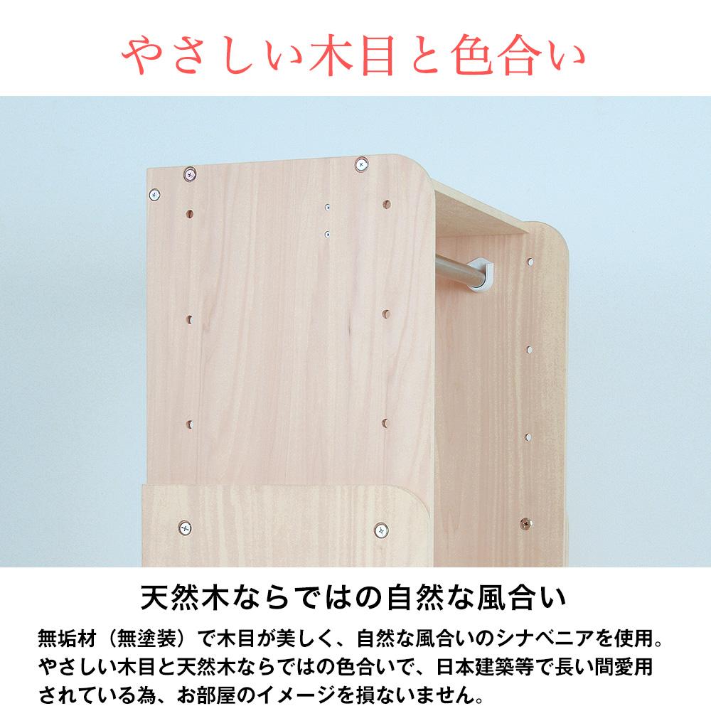 高さ調節可能なキッズラック ハンガーラック ナチュラル 幅60cm×奥行35cm 洋服 子供部屋