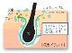 マイクロバブルトルネード(据置型)