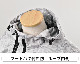【入荷致しました】 アーバンライドメッシュジャケット 【2021 春夏】 urbanism UNJ-090 (メンズ)