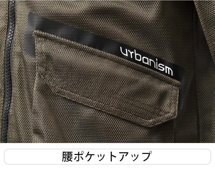 【入荷致しました】フルメッシュマウンテンパーカー 【2021 春夏】 urbanism UNJ-092 (メンズ)
