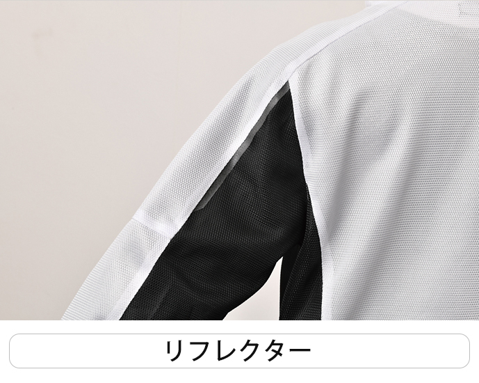 イージーメッシュジャケット 【2021 春夏】 urbanism UNJ-093 (メンズ)