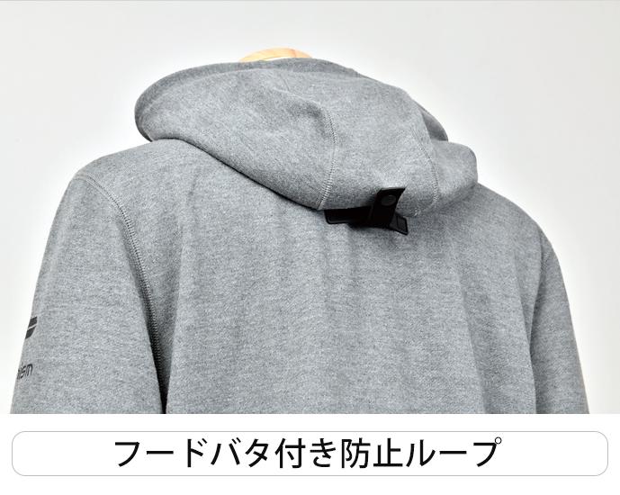プロテクトスウェットパーカー 【2021 春夏】 urbanism UNJ-095 (メンズ)