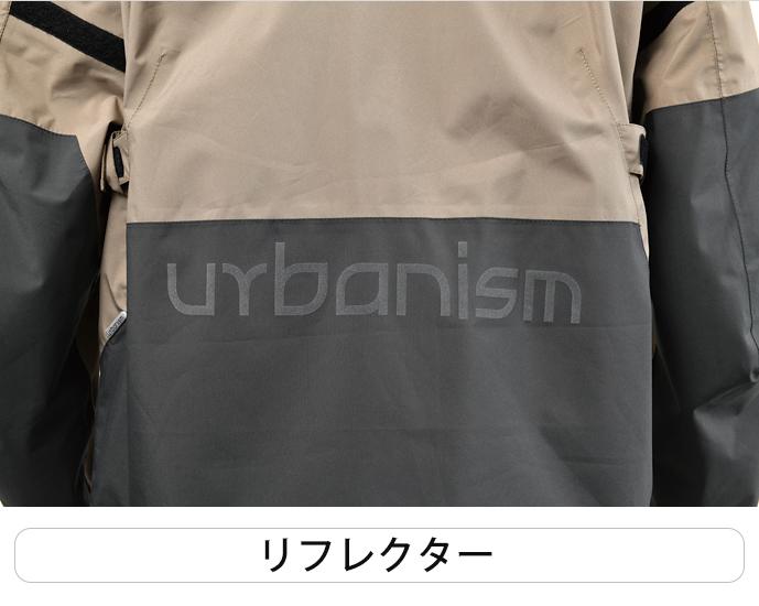アーバンストレッチウォータープルーフジャケット 【2021 春夏】 urbanism UNJ-096 (メンズ)