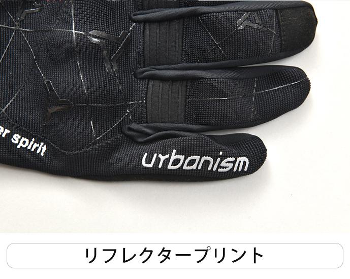 【入荷致しました】アーバンメッシュグローブ 【2021 春夏】 urbanism UNG-239 (メンズ)