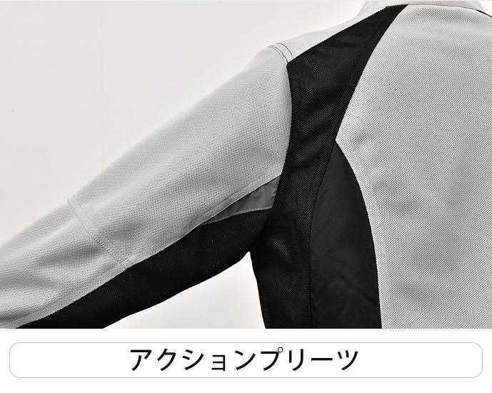 ライダースメッシュコンビジャケット 【2021 春夏】 Rosso StyleLab ROJ-95 (レディース)