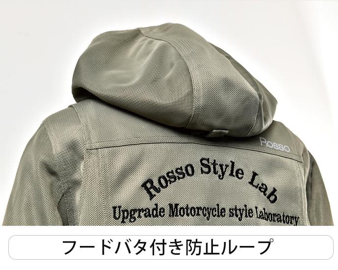 メッシュフィールドジャケット 【2021 春夏】 Rosso StyleLab ROJ-98 (レディース)