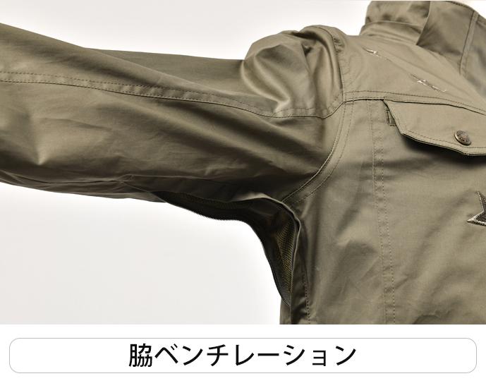 フーデッドミリタリージャケット 【2021 春夏】 Rosso StyleLab ROJ-101 (レディース)