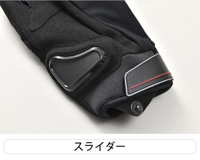 プロテクトアクティブメッシュグローブ 【2021 春夏】 Rosso StyleLab RSG-322 (レディース)