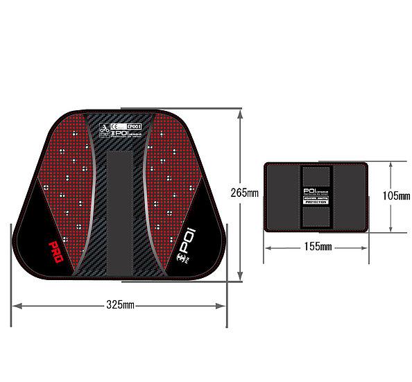 メンズ胸部プロテクター推奨品 OPC-01-PRO/L SPORTS CHEST PROTECTOR-CE