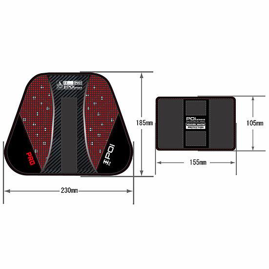 レディース胸部プロテクター推奨品 OPC-01-PRO/M SPORTS CHEST PROTECTOR-CE