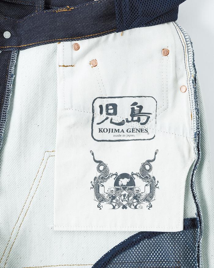 弐黒堂×児島ジーンズ 23ozストレッチ ダブルニーストレートデニム【オールシーズン】 弐黒堂 WBPN-21 (メンズ)