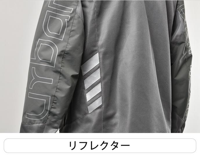 【入荷致しました】 メッシュベントジャケット 【2021 春夏】 urbanism UNJ-094 (メンズ)