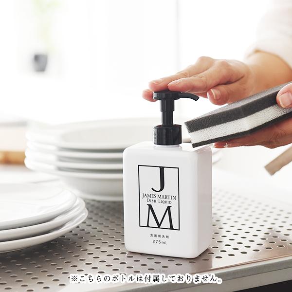 キッチン用食器洗剤 ディッシュリキッド 詰め替え用 500ml