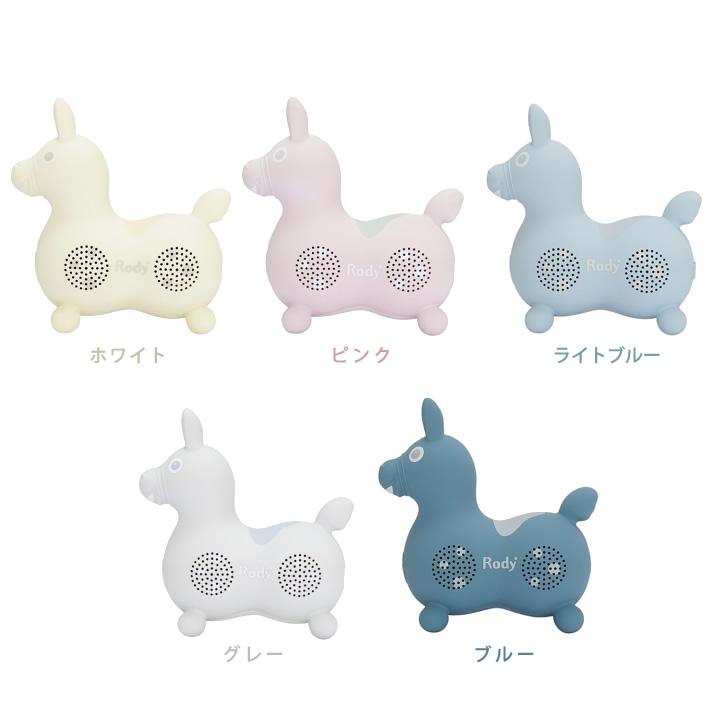 ロディ Bluetooth スピーカー (nino nino )