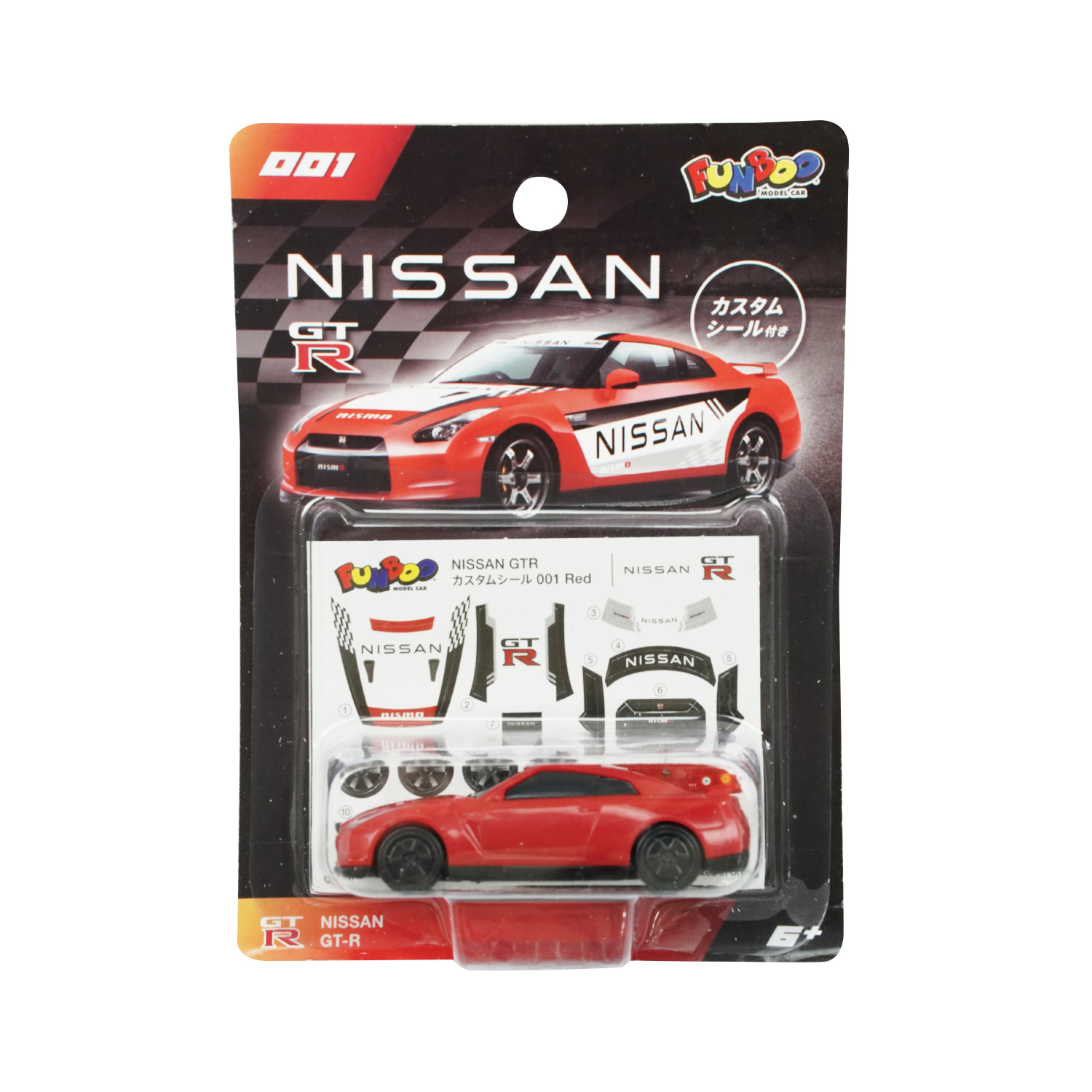 FUNBOO NISSAN GT-R 6個セット (6カラー×1個)