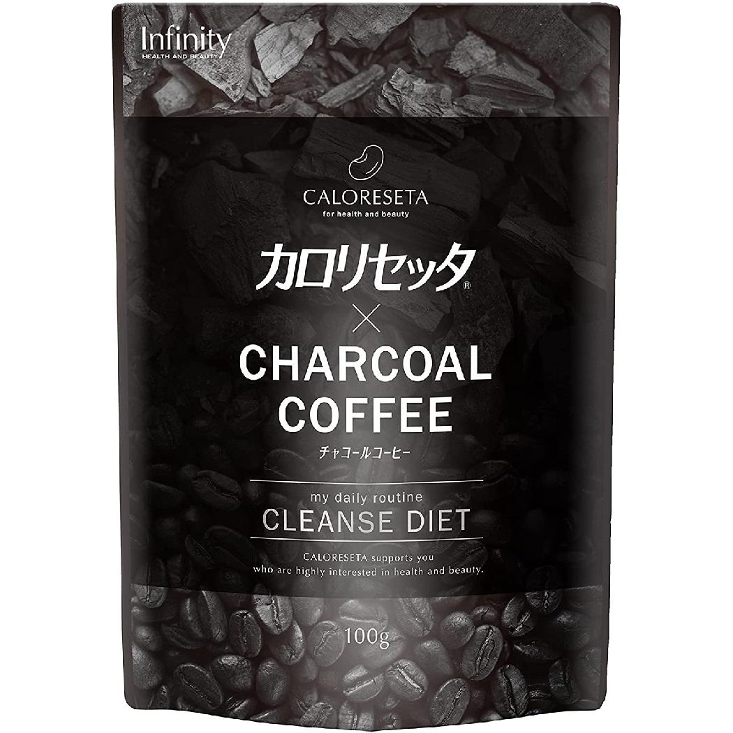 カロリセッタ×チャコールコーヒー