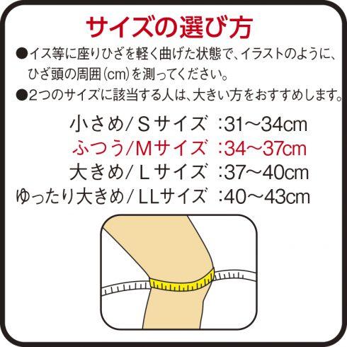 バンテリンサポーター ひざ専用【Lサイズ】2個セット
