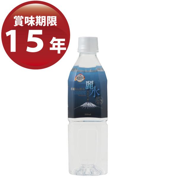カムイワッカ麗水 500ml × 24本入