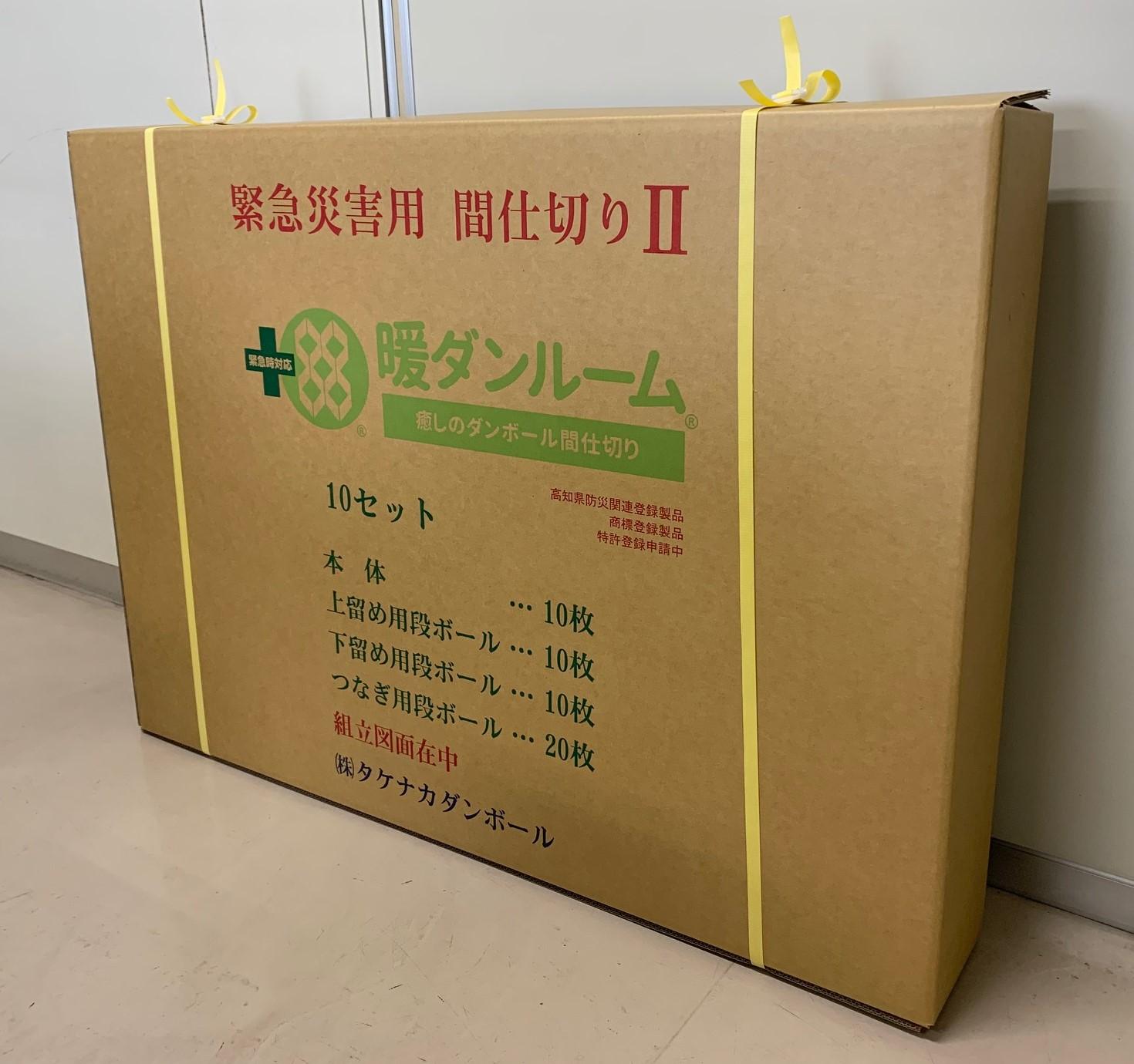 暖ダンルーム 間仕切り� <間仕切り10枚分>(工具不要!)
