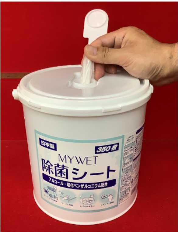 MY WET 除菌シート 350枚 4個入 (新型コロナウイルス有効成分配合)