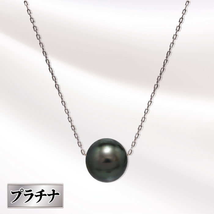 大粒9mm南洋黒蝶真珠スルーペンダント