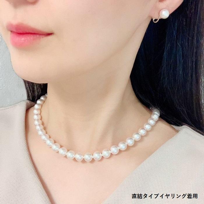 花珠8.5-9mm本真珠ネックレス
