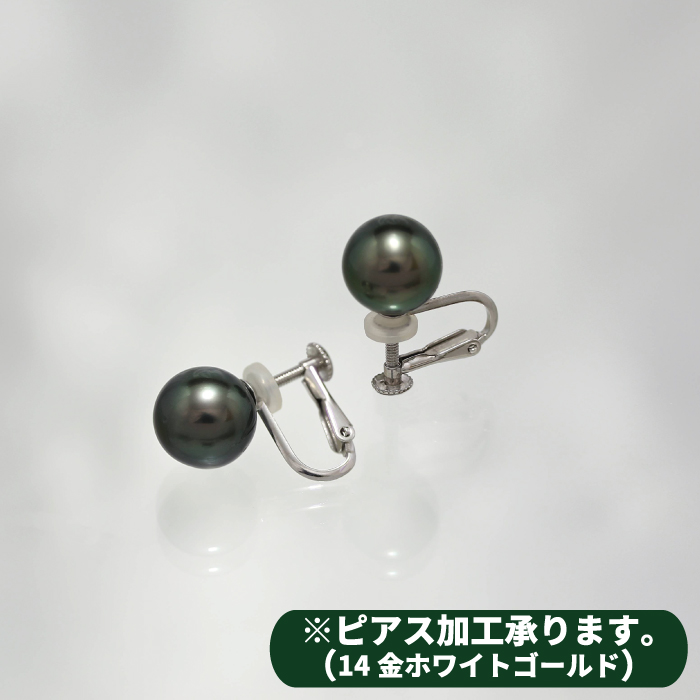 南洋黒蝶真珠ネックレス