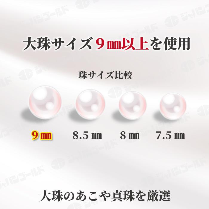 PT 大珠9mm 和珠本真珠ペンダント