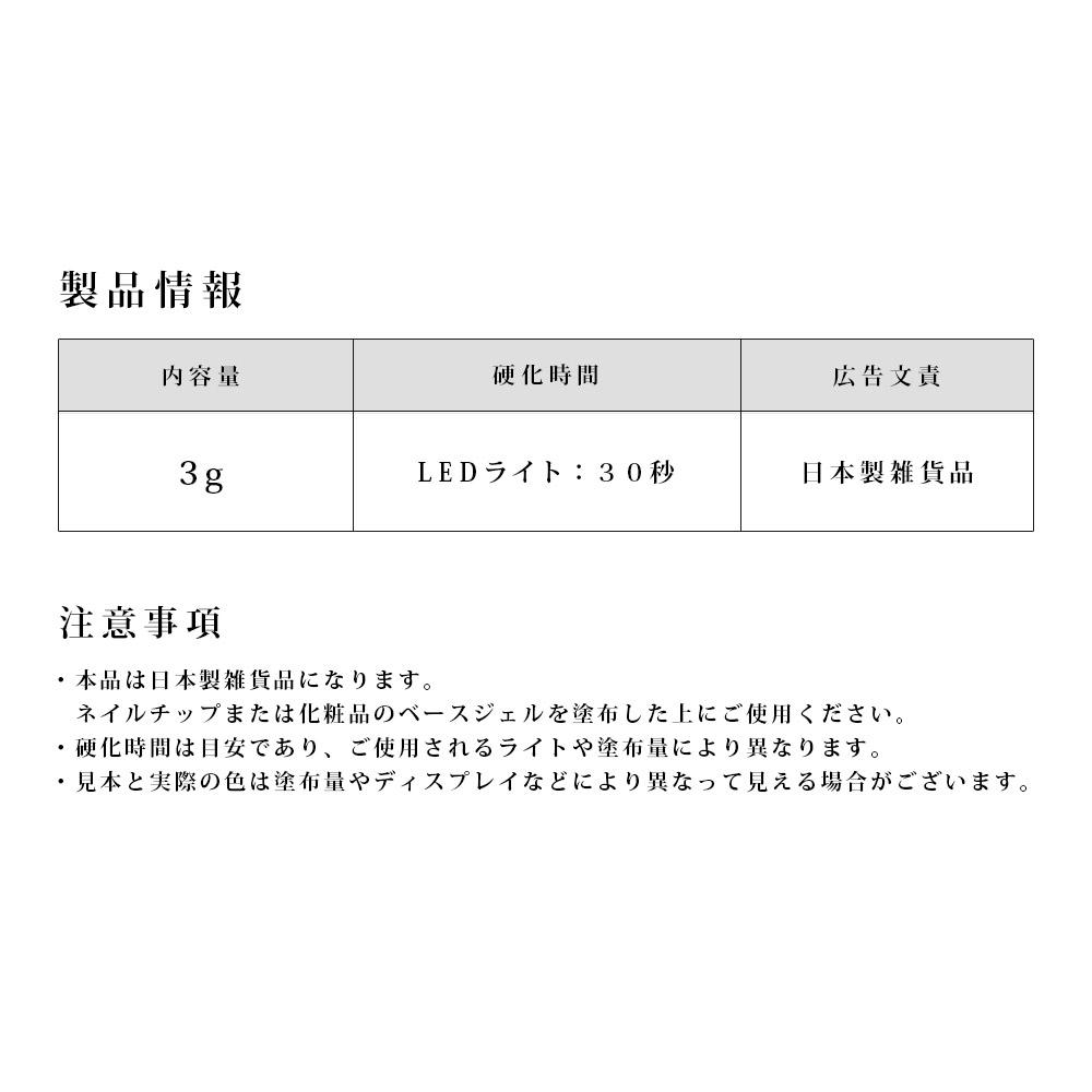 安心の日本製 フラッシュグリッタージェル アーティストジェルシリーズカラージェル